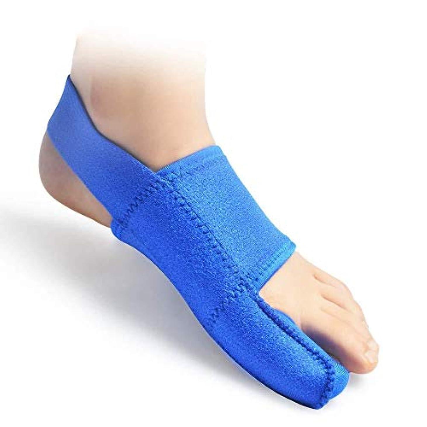 バインド断片中絶つま先セパレーター、つま先セパレーター、ハンマーの痛みのための超ソフトで快適なつま先のつま先つま先セパレーター装具,Left Foot