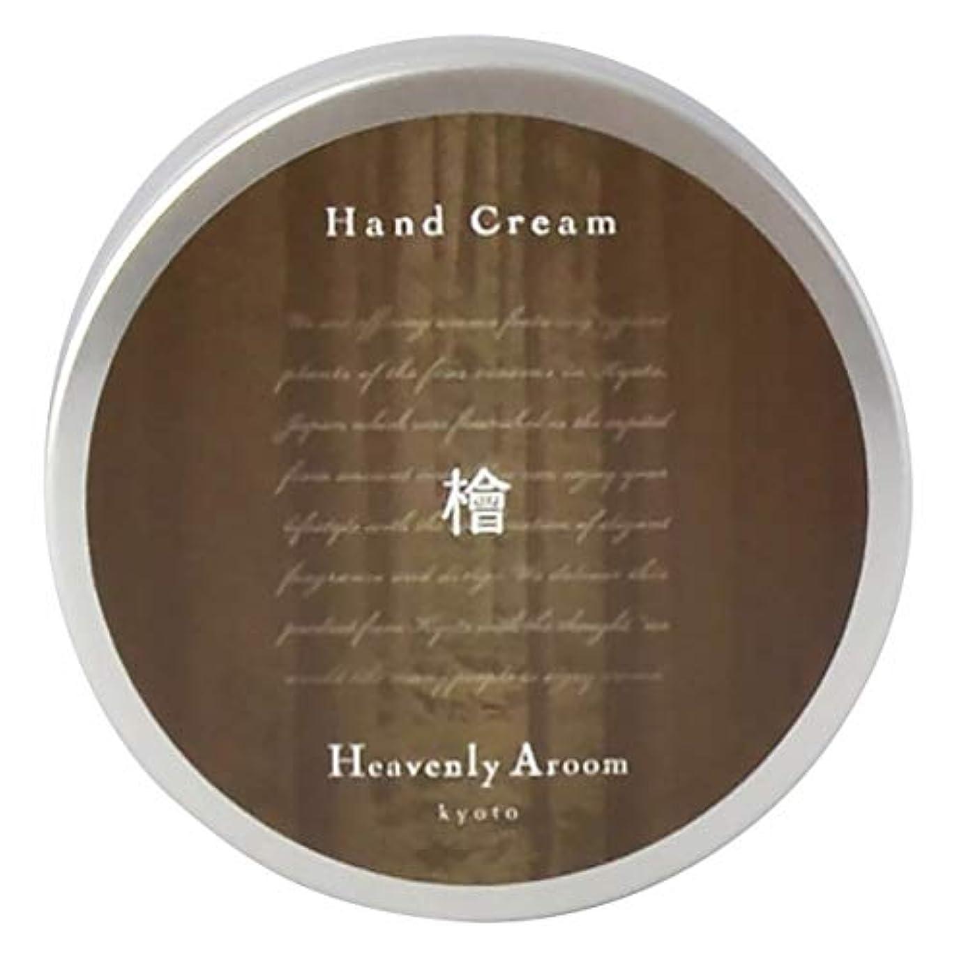 素晴らしい良い多くのキャンベラ学士Heavenly Aroom ハンドクリーム 檜 30g