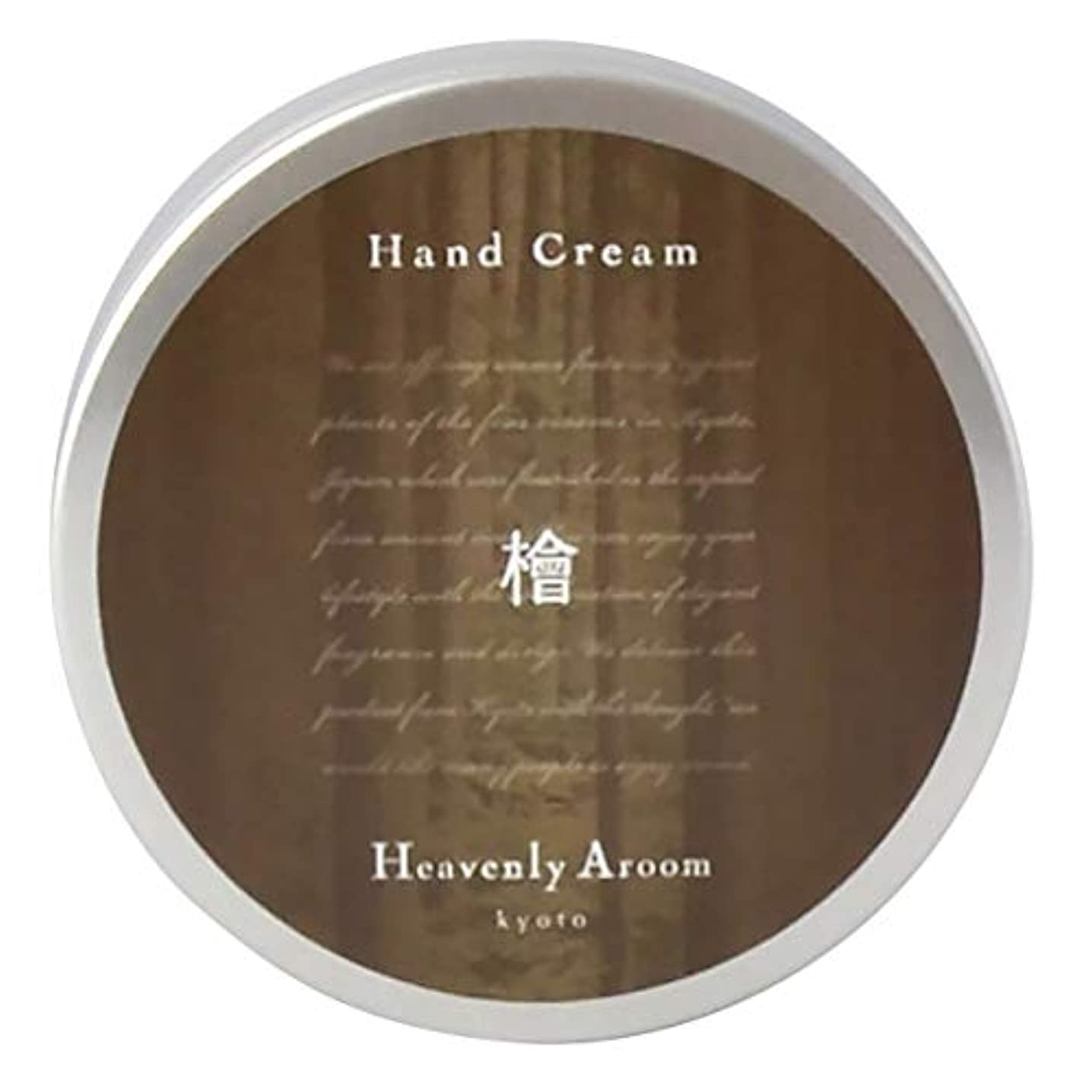 大胆人口微視的Heavenly Aroom ハンドクリーム 檜 30g