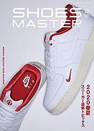 ワッグル5月号増刊 SHOES MASTER Magazine Vol.33 2020 SPRING/SUMMER (ワッグル増刊)