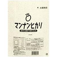 期間限定 マンナンヒカリ 【1kg×10袋セット】 【カロリー調整お米】 大塚食品 969813512