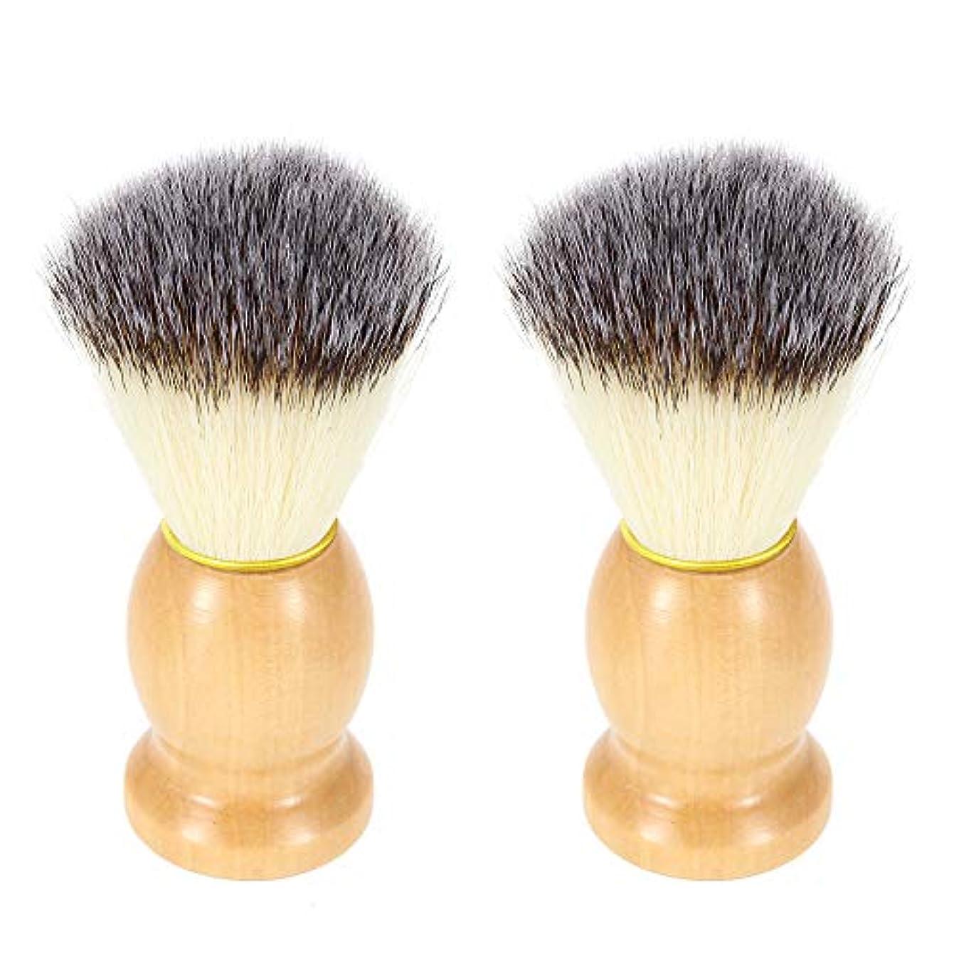 欺く疑い毛細血管ナイロンシェービングブラシ、DaKuan 2パック木製ハンドルシェービングブラシ、男性のための贅沢なプロフェッショナルヘアーサロンツール