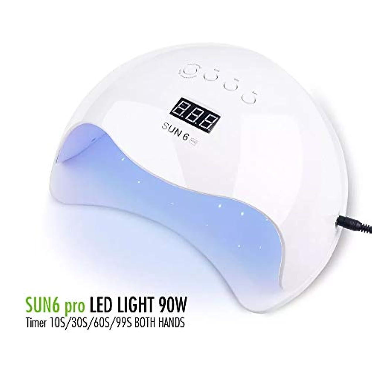 刺しますルール処理LED & UV ネイルライト UV+LED 90w UV/LEDライト 人感センサー付 低ヒート機能 ネイルドライヤー UVライト 【UV+LED二重光源】 6ヶ月保証付