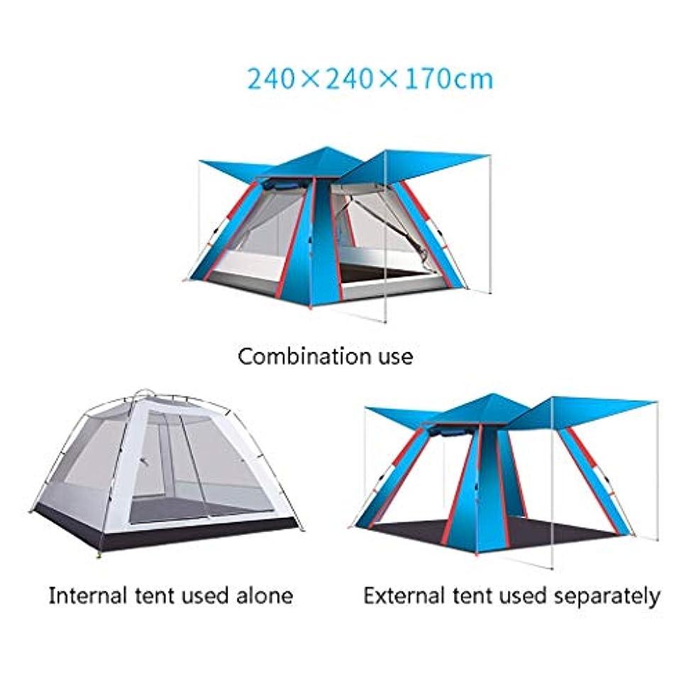 流す作りデータベース5から8人用防水二重層全自動スピードオープンテント - 超大型防水テント - キャリングバッグ付き100%日焼け止め家族キャンプテント (Color : C)