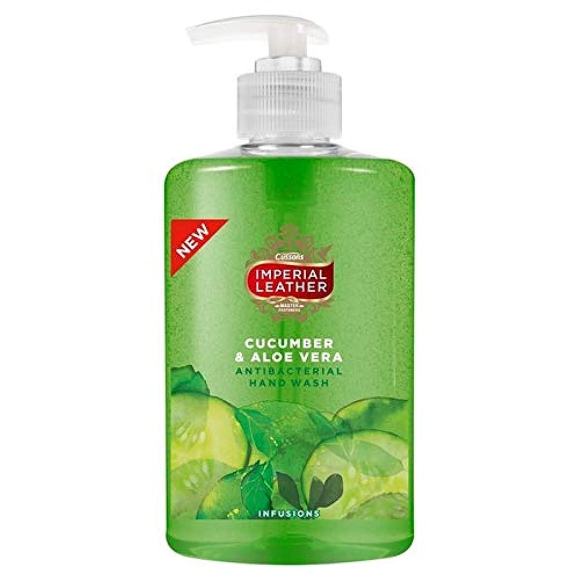 リアル部門まぶしさ[Imperial Leather ] 帝国革キュウリ手洗いの300ミリリットル - Imperial Leather Cucumber Handwash 300ml [並行輸入品]