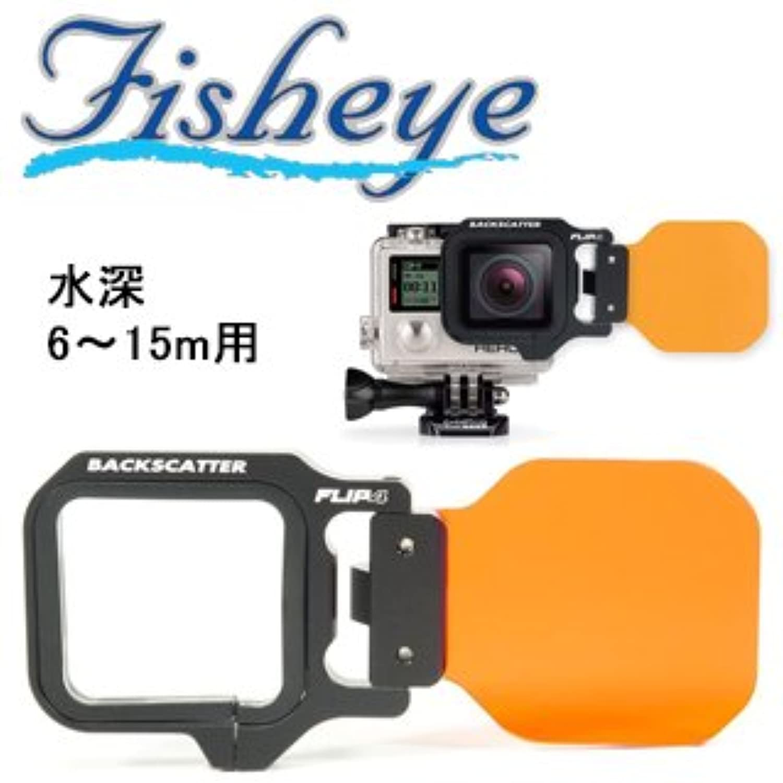 Fisheye Fisyeye GoPro HERO4 フリップオレンジフィルター