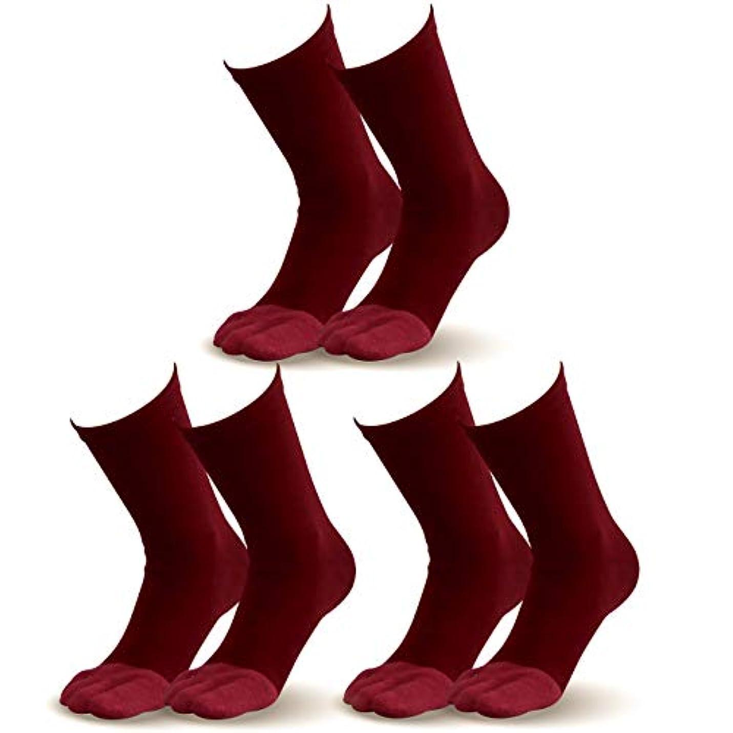 倫理言う熱帯の【指先まであったか靴下】とってもお得な3足組 エンジ 新年 お正月 温かい暖かい 遠赤外線加工セラミック伸びる外反母趾対策健康5本指ソックス