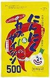 SMC にんにく&カプサイシン500(31粒入 約1ヶ月分)