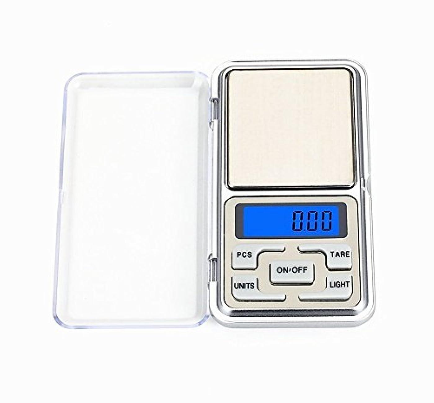川情熱的援助するKeepjoy 携帯タイプはかり ポケットデジタルスケール(秤) 0.01g-200g精密 業務用(プロ用) デジタルスケール 電子天秤