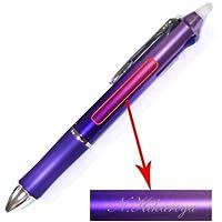 名入れボールペン パイロット フリクションボール3 メタル グラデーションバイオレット 消せるボールペン 黒・赤・青3色 LKFB150EF-GRV
