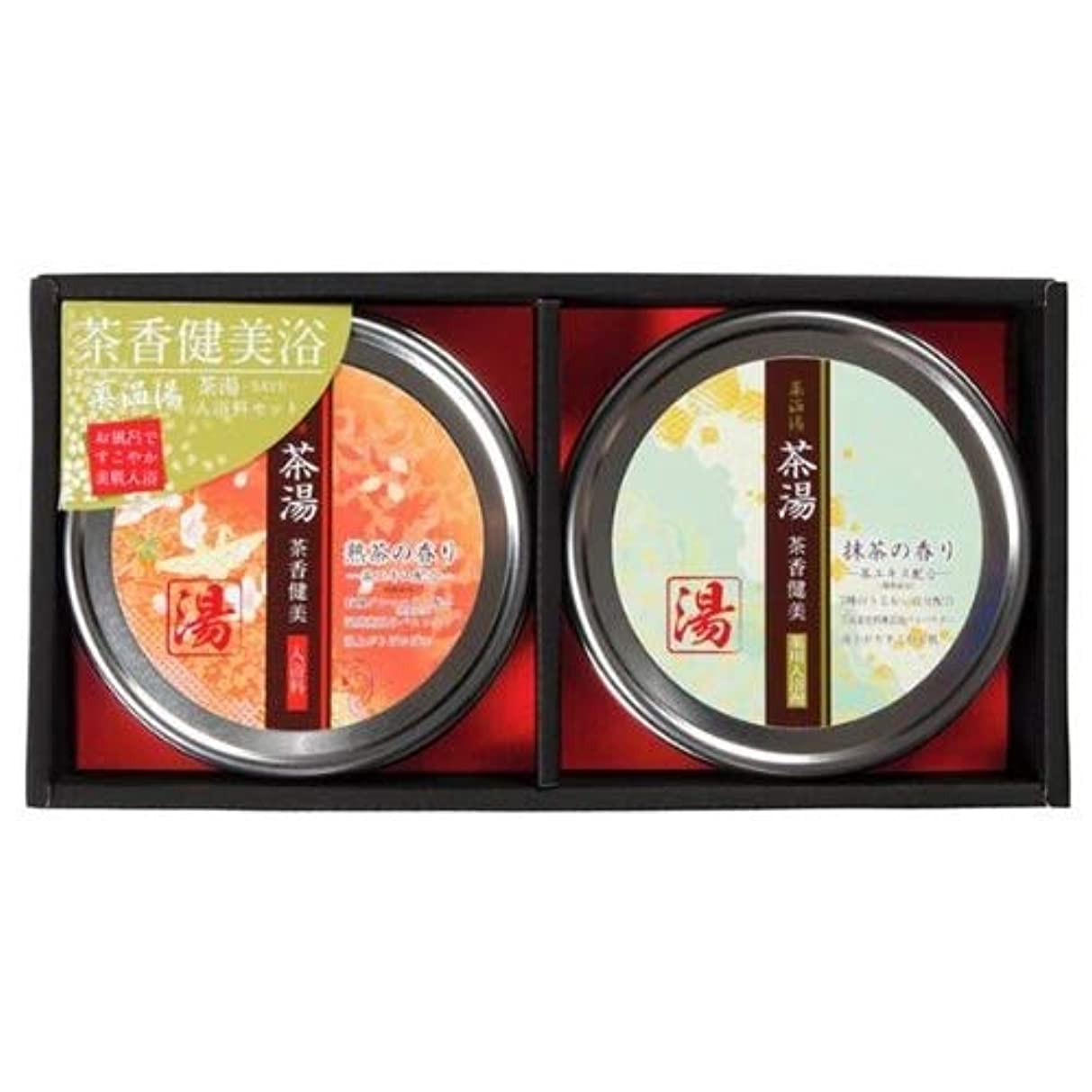 人採用する義務付けられた薬温湯 茶湯ギフトセット POF-20