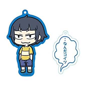 ハイスコアガール セリフチャーム付きアクリルキーチェーン 矢口 春雄 クール ver.