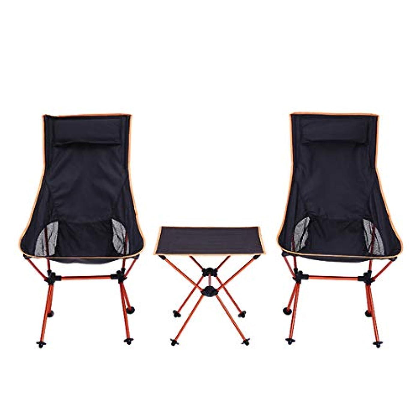 はげ忠実に毎年アウトドアチェア 折畳式携帯椅子 折りたたみ ヘッドレスト テーブル 3点セット 家族 耐荷重120kg 組み立て コンパクト椅子 専用ケース付き キャンプ用品 お釣り キャンプ バーベキュー ウルトラライトチェア