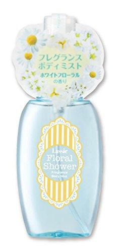 フレグランスボディミスト フローラルシャワー(ホワイトフローラルの香り)95ml