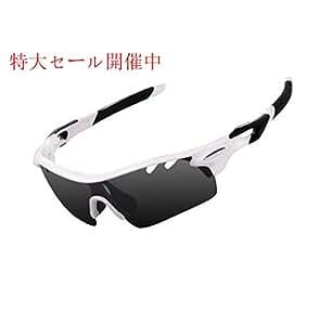 Warm time(ウォームタイム)サングラス スポーツサングラス 偏光レンズ 交換レンズ3枚 インナーフレーム付き 着脱可能 スポーツ等に最適 UV400 紫外線 99.9%カット