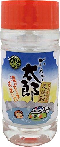 ぶんご銘醸 ぶんご太郎 めじろんカップ 麦焼酎 200ml アルコール分20度 [9898]