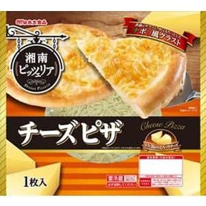 【冷蔵】【1本】湘南ピッツェリア チーズピザ 1枚 丸大食品