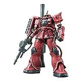 HG 機動戦士ガンダム THE ORIGIN シャア専用ザクII 赤い彗星Ver. 1/144スケール 色分け済みプラモデル