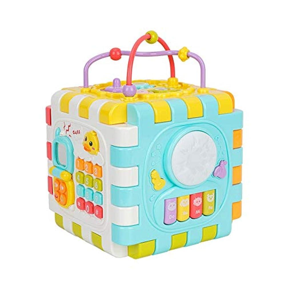 税金付添人連邦学習玩具 赤ちゃん活動歯車、鏡付きキューブ、そろばん、ビーズ迷路、ソーターシェイプ、乳幼児認知および運動技能木製ビーズ迷路を教えるためにキューブを再生します (Color : Multi-colored, Size : Free size)