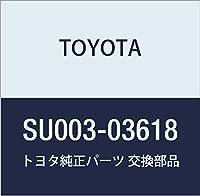 TOYOTA (トヨタ) 純正部品 トランスミッションドレン プラグSUB-ASSY(MTM) ハチロク 品番SU003-03618