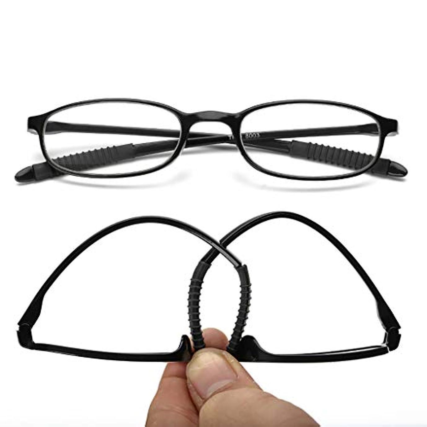 シングル豆腐勤勉老眼鏡ユニセックス、快適でエレガントなTr90超軽量樹脂抗疲労高齢者用メガネ、シンプルブラック