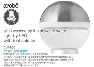 空気清浄機 arobo ホワイト CLV-800