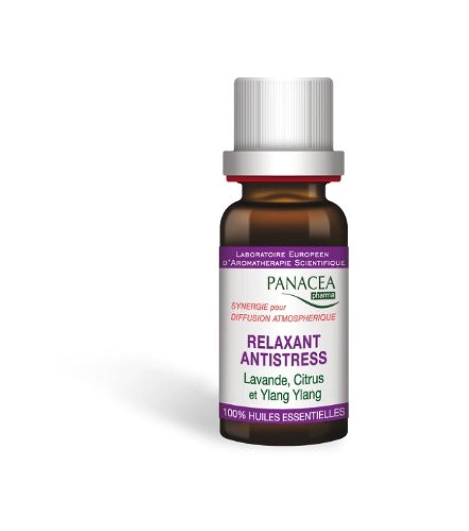圧倒的栄光の感染する2.芳香浴用ブレンド  リラックス RELAXANT ANTISTRESS  15ml エッセンシャルオイル PANACEA PHARMA パナセア ファルマ