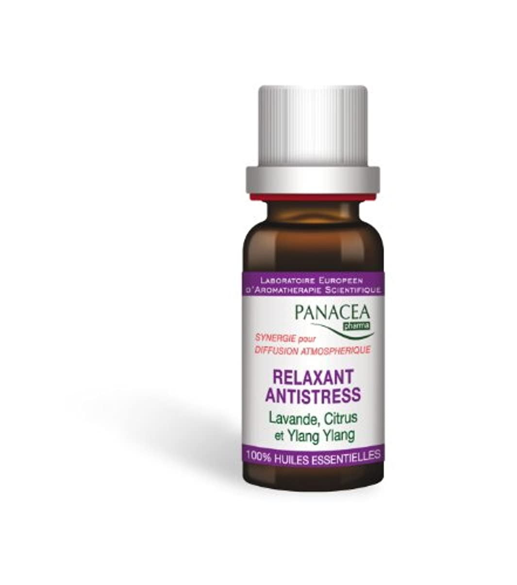 影響を受けやすいです受賞マーティンルーサーキングジュニア2.芳香浴用ブレンド  リラックス RELAXANT ANTISTRESS  15ml エッセンシャルオイル PANACEA PHARMA パナセア ファルマ