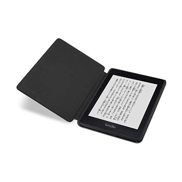 Amazon Kindle Paperwhit...の紹介画像4