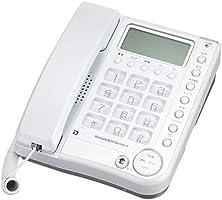 カシムラ 電話機 留守番機能付シンプルフォン ナンバーディスプレイ対応 NSS-05