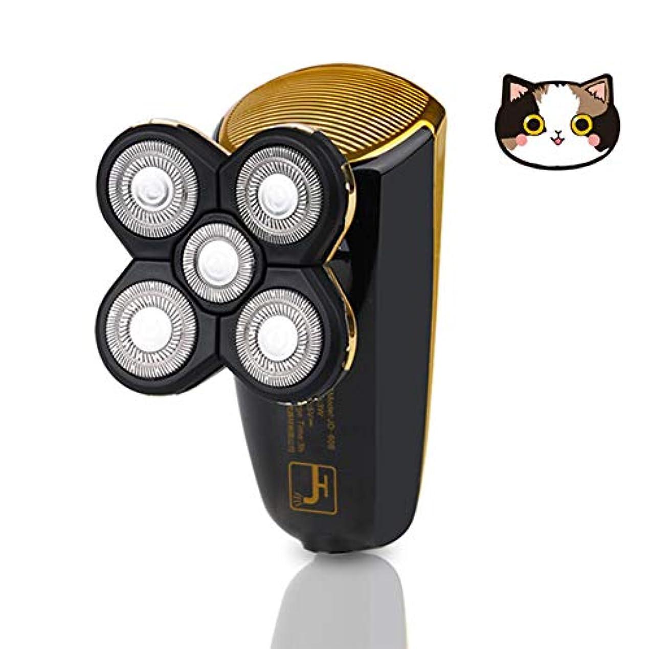 MACOLAUDER メンズシェーバー USB充電式 5枚刃 回転式ヘッド 電気 WET&DRY シェーバー ヒゲソリ IPX6級防水 お風呂剃り&丸洗い可 男性用 ミニ鏡付 ゴールド