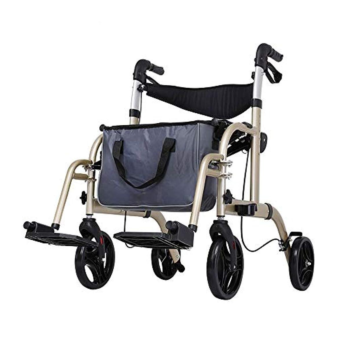 疑問を超えてジュース教義ウォーカー、シンプルな車いす、アルミニウム合金古い車のスクーター古い車輪と席のショッピングカート アシストウォーキング (色 : B)