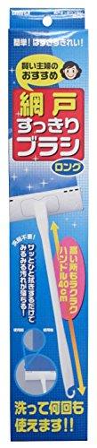 [해외]사와후지 방충망 깔끔한 브러쉬 롱 ASL-01/Sawafuji screen door clean brush Long ASL-01