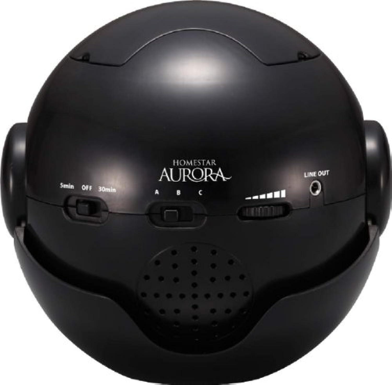 HOMESTAR AURORA (ホームスターオーロラ) ブラック
