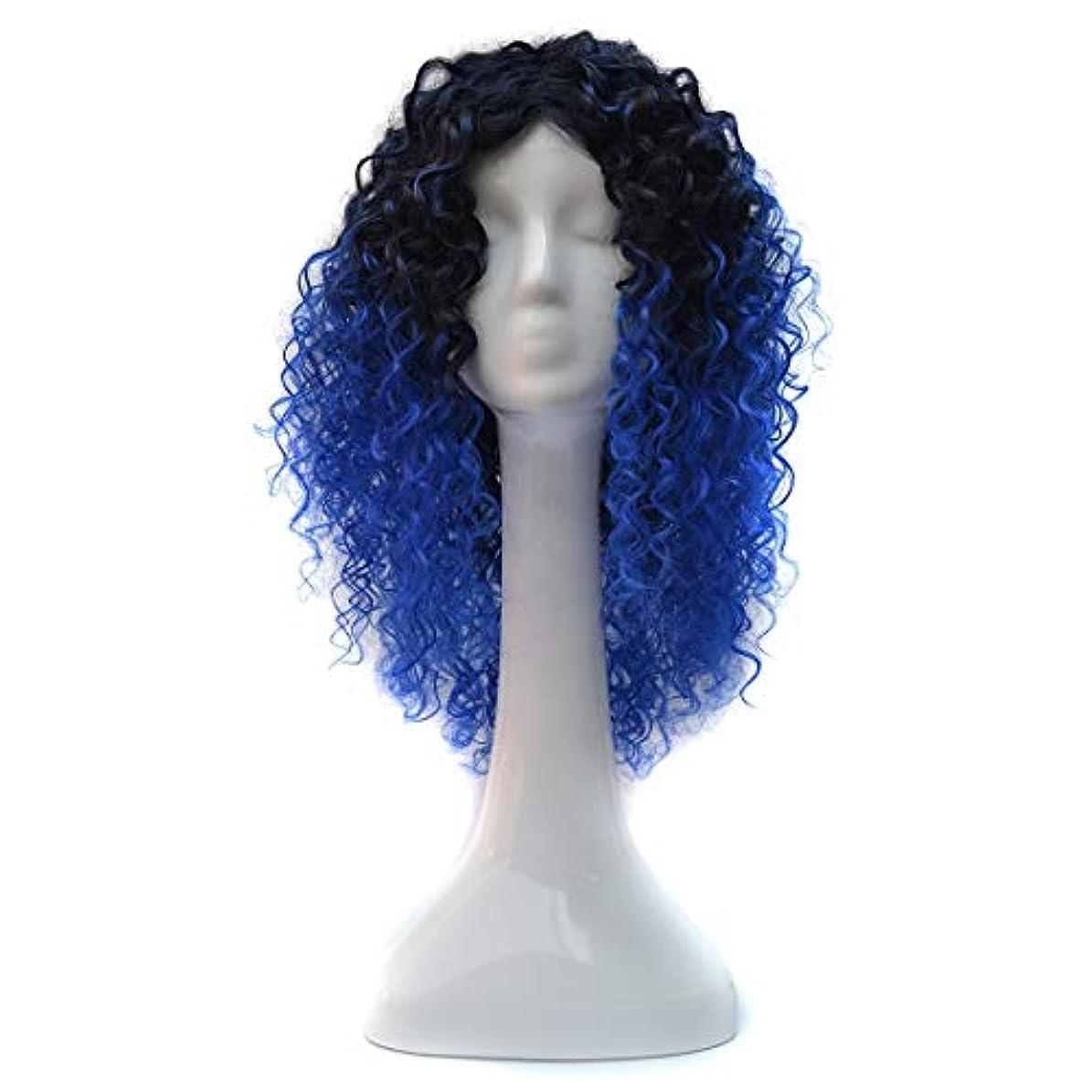 解くミュート北東WTYD 美容ヘアツール T191006女性のための短いと小さなカーリーヘアを持つヨーロッパとアメリカのかつらの帽子 (色 : Sapphire Blue)