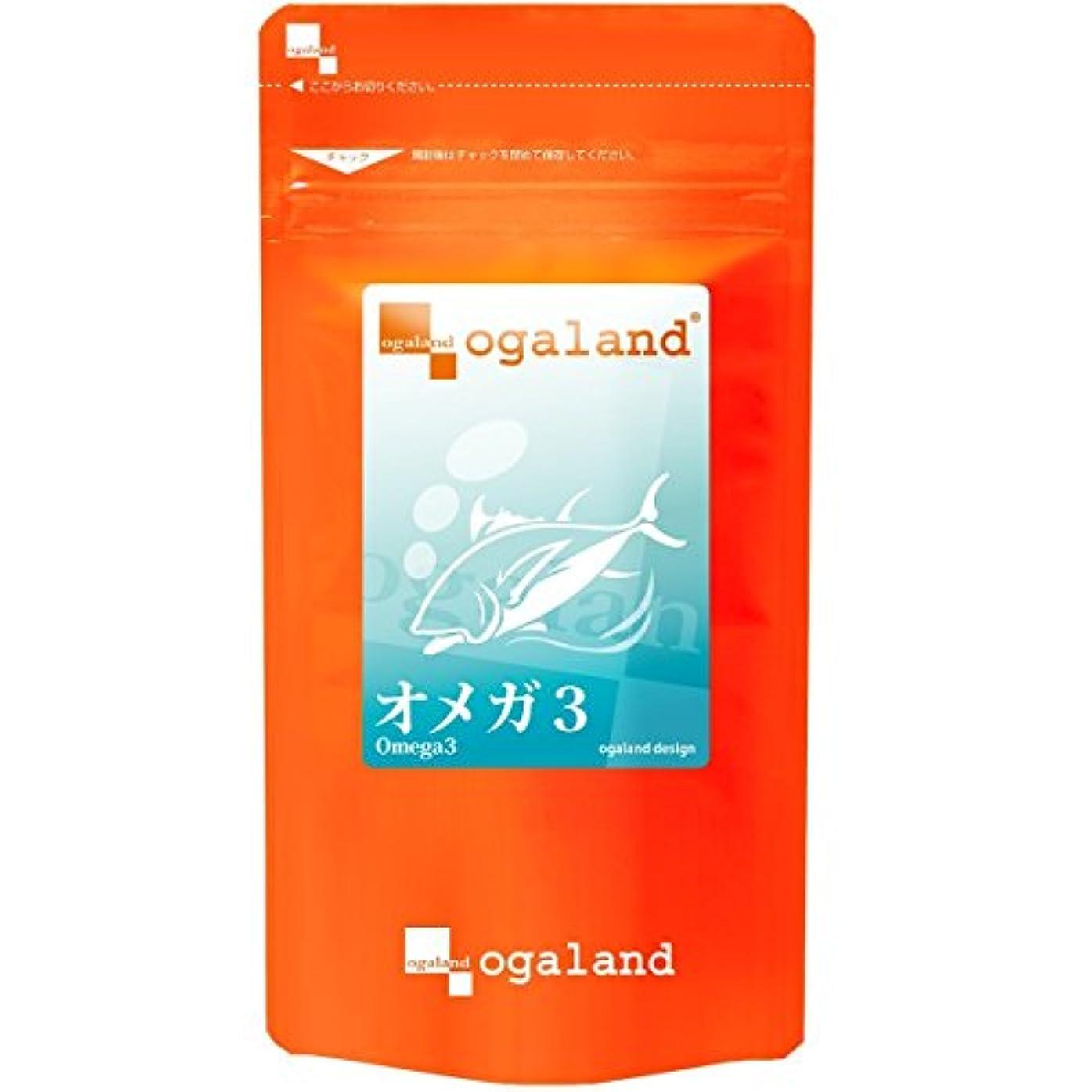 ペチコートシェア直接お徳用オメガ3-DHA&EPA&α-リノレン酸サプリ (90カプセル約3ヶ月分)