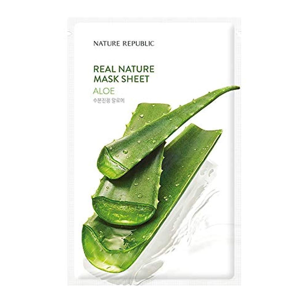 正統派がんばり続ける観光Nature Republic Real Nature Mask Sheet (10EA)リアルネイチャー マスクシート 10個 (Aloe_アロエ) [並行輸入品]