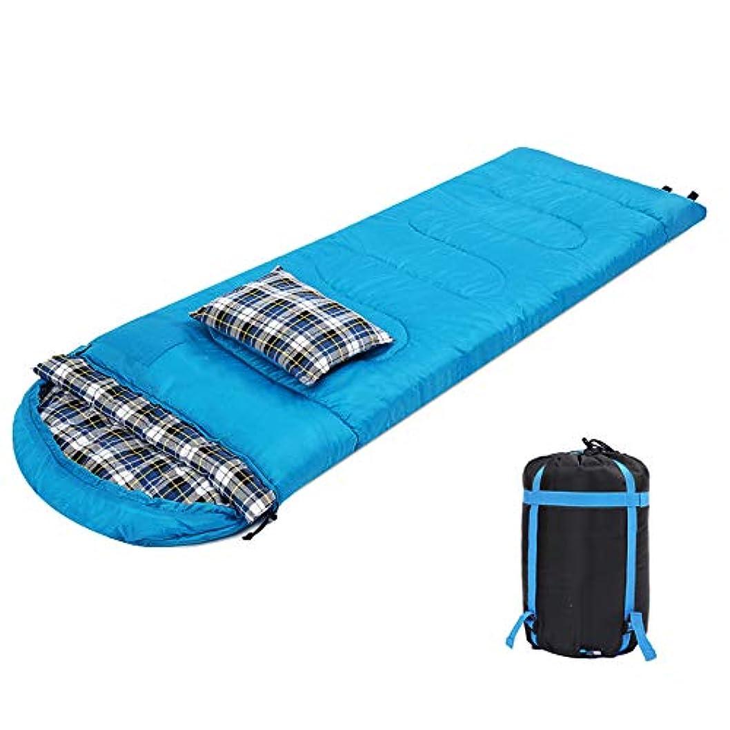 安全などう?ブラインド封筒寝袋、冬の十代の若者 & 大人春秋ステッチ厚いダブルキャンプ圧縮袋ポータブル野外活動睡眠パッド