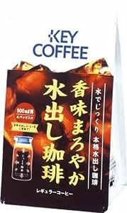 キーコーヒー 香味まろやか 水出し珈琲 35g×4袋 12袋入
