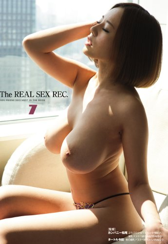 The REAL SEX REC7 [DVD]