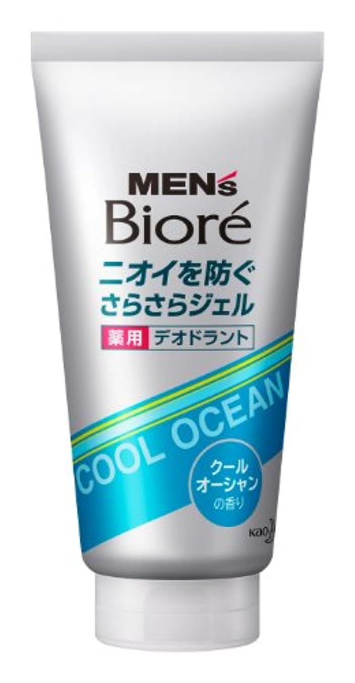 みすぼらしい不適切な内陸メンズビオレ ニオイを防ぐさらさらジェルクールオーシャンの香り 80g