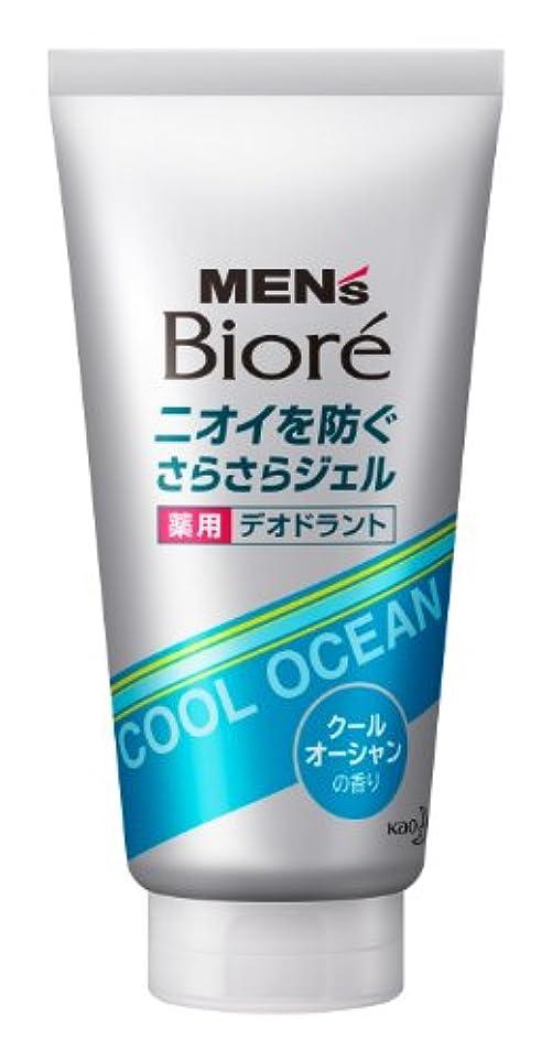 ティーンエイジャー大西洋同化メンズビオレ ニオイを防ぐさらさらジェルクールオーシャンの香り 80g