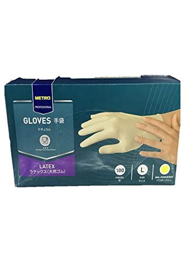 ディレイまもなく自己METRO PROFESSIONAL(メトロプロフェッショナル) ラテックス手袋 L 100枚入り