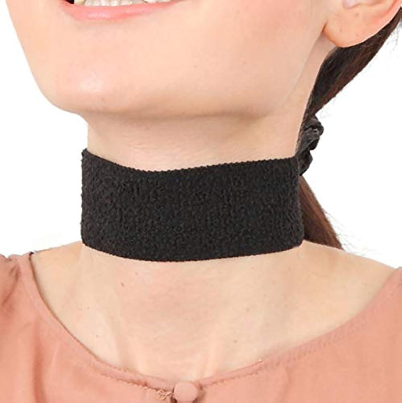 摩擦洗練チョップつぶつぶセラピー 首用 男女兼用 (47cm) 一般医療機器 首?肩痛 痛み緩和