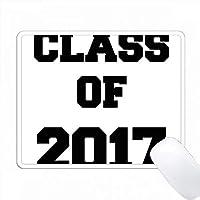 2017年のクラス PC Mouse Pad パソコン マウスパッド
