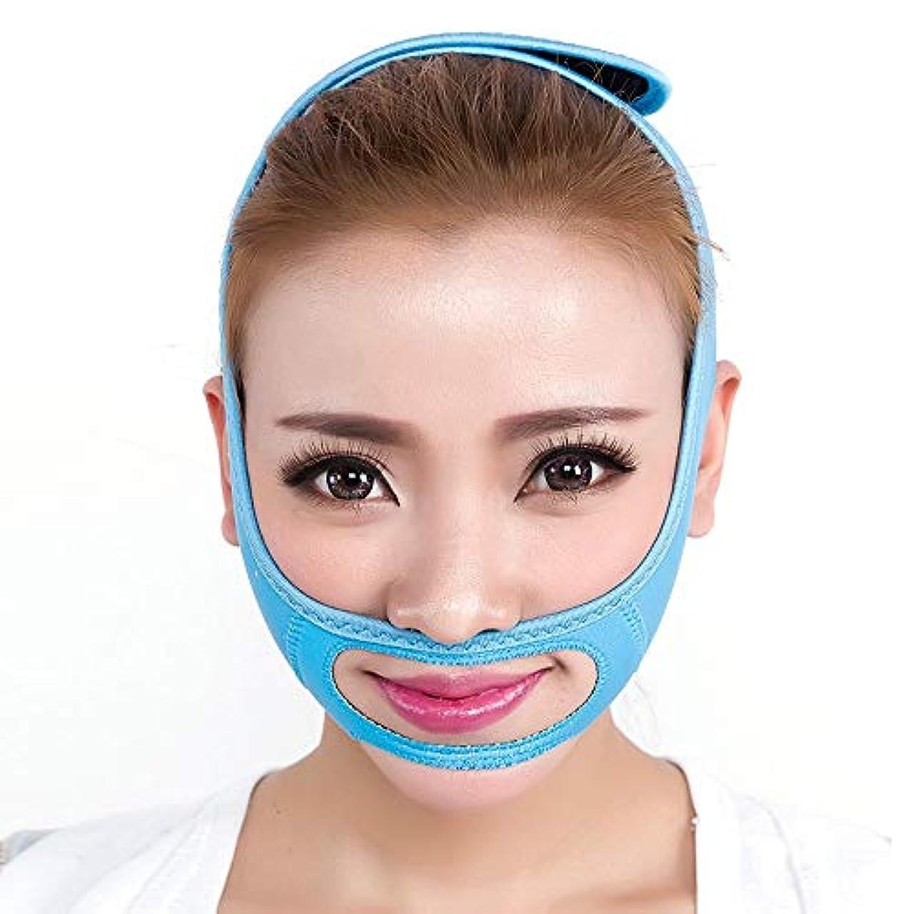 悪いバリケード挑発するMinmin シンフェイスマスクシンフェイス包帯シンフェイスアーティファクトシンフェイスフェイシャルリフティングシンフェイススモールVフェイススリープシンフェイスベルト みんみんVラインフェイスマスク (Color : B)