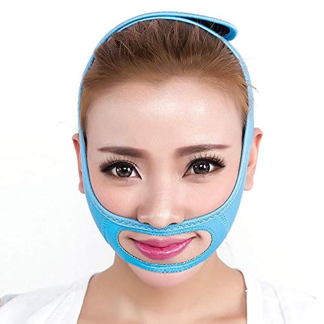 注目すべきシャイニングエンドテーブルJia Jia- シンフェイスマスクシンフェイス包帯シンフェイスアーティファクトシンフェイスフェイシャルリフティングシンフェイススモールVフェイススリープシンフェイスベルト 顔面包帯 (色 : B)