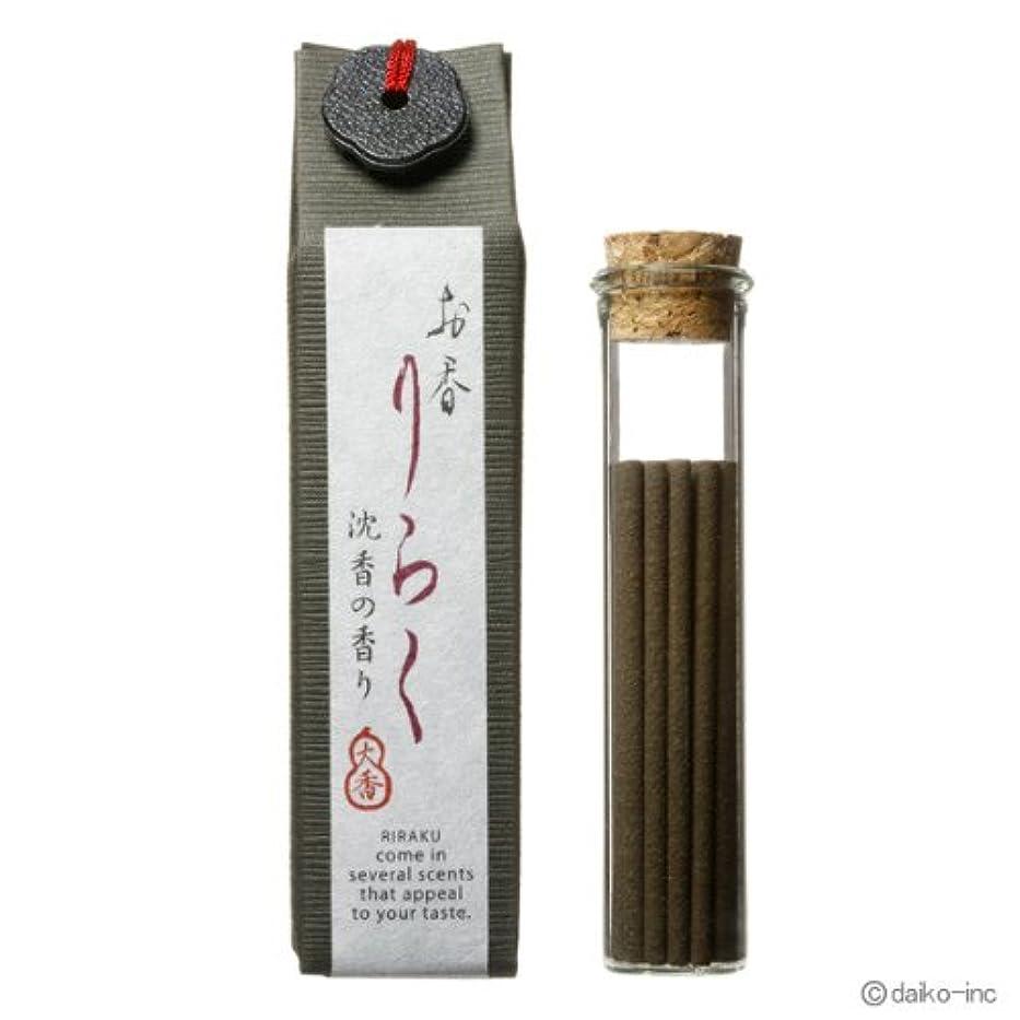 子供時代ゲインセイアマチュアお香りらく 沈香 お香15本入 6個セット