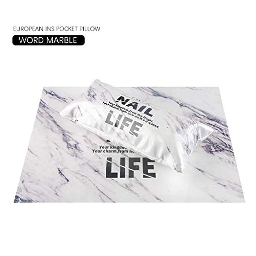 保持する勘違いする掃除欧州INS風マニキュアハンド枕ネイルセット手首枕スポンジ (大理石)