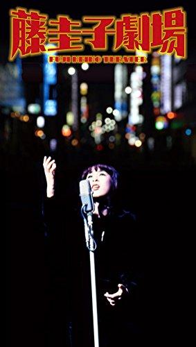 藤圭子【圭子の夢は夜ひらく】歌詞の意味を紐解く…続くのは辛い人生…夢だけに託した想いが切ないの画像
